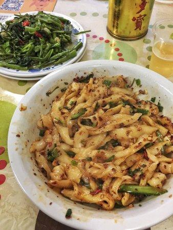 Gan's Noodle House