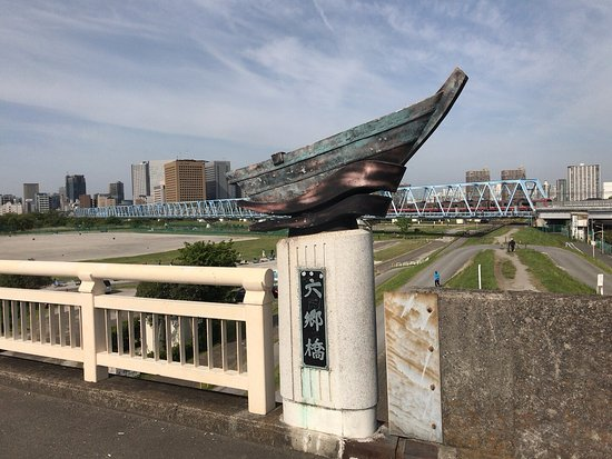 Rokugo Bridge