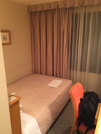 Central Hotel Tokyo : photo0.jpg