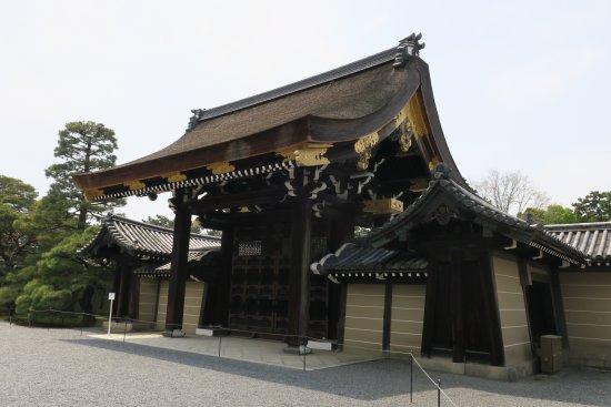 Entrance to the garden Picture of Kyoto Gyoen National Garden