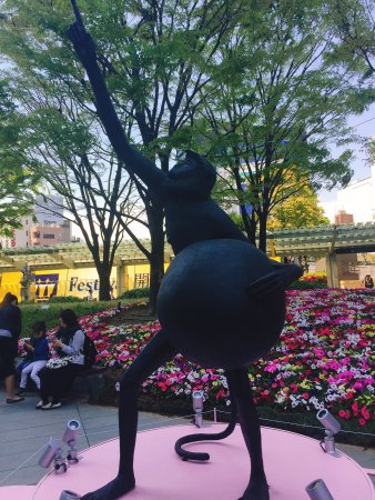 photo3.jpg - Picture of Mori Art Museum, Minato - TripAdvisor
