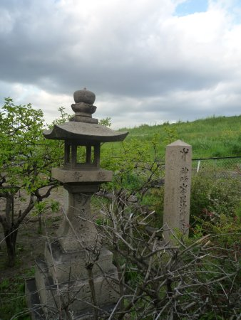 Myokengujo Night Light Stone Lantern