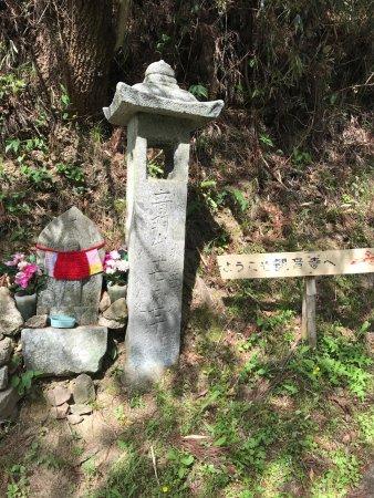 Otowasan Kannonji Temple: photo0.jpg