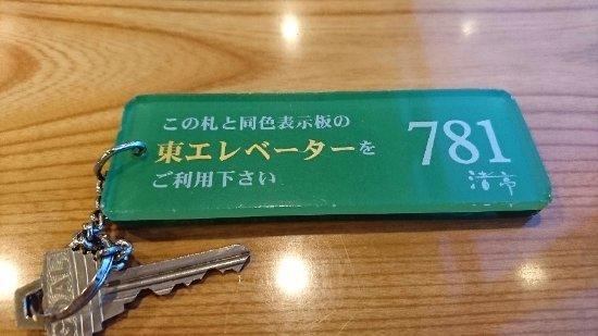 Yunokawa Prince Hotel Nagisatei Photo