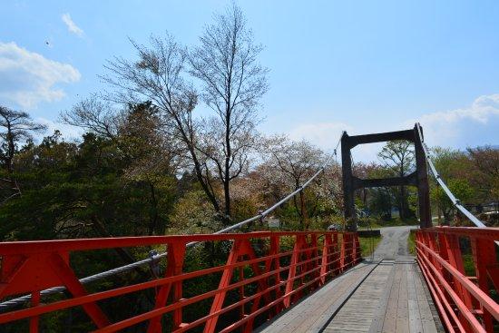 Kitanojo Bridge