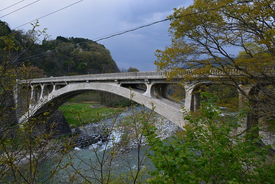 Sakado Bridge