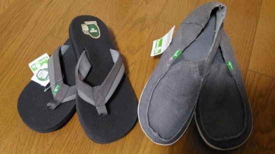 Kona Surf n Sandals