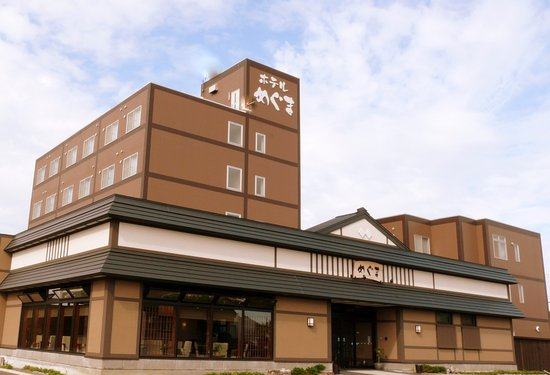 Hotel Meguma