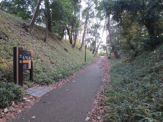 Chigasaki Castle Park