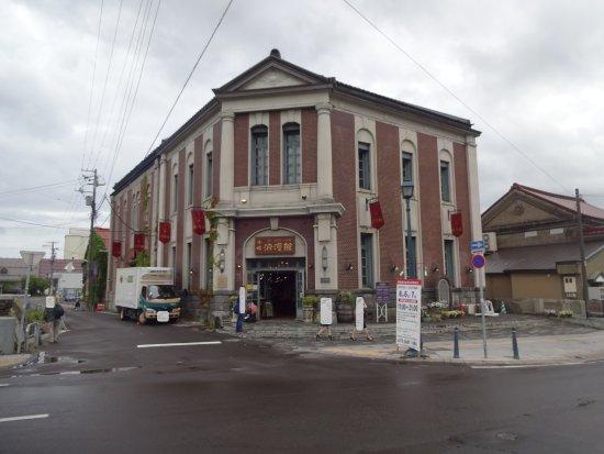 今もお洒落な建物。 , 小樽市、小樽浪漫館の写真 , トリップ