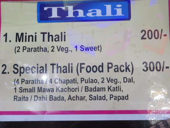 Rawat Sweets: Two type thali available here