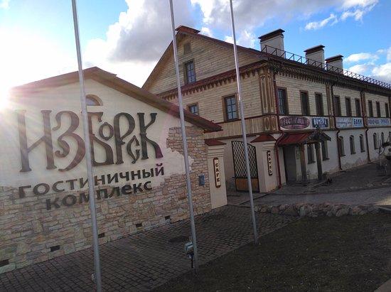 """Фотография Гостиничный комплекс """"Изборск"""""""