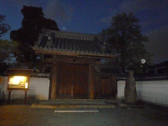 Shotoku-ji Temple