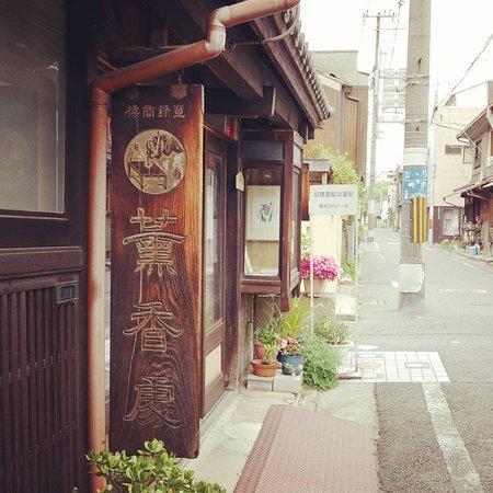 Kunshudo