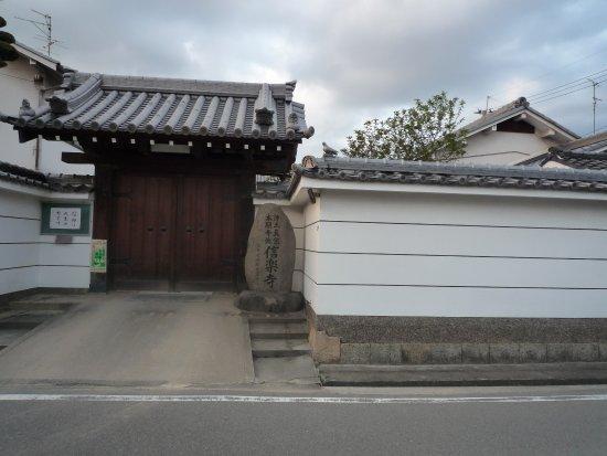 Shingyo-ji Temple