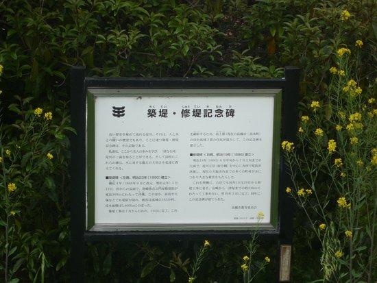 Shutei Monument