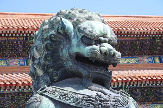 Gate of Great Harmony (Taihe Men)