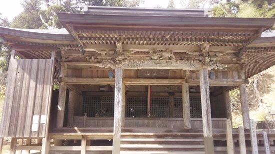 Yato-ji Temple
