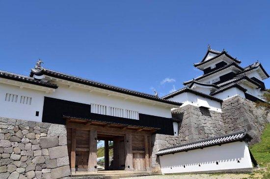 Shirakawa, Japan: 小峰城