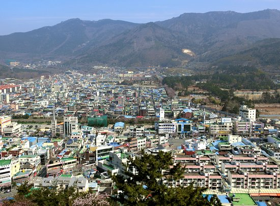 Changwon, South Korea: View of Jinhae from Jehwangsan