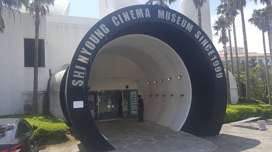 ‪Shinyoung Cinema Museum Movie Star‬