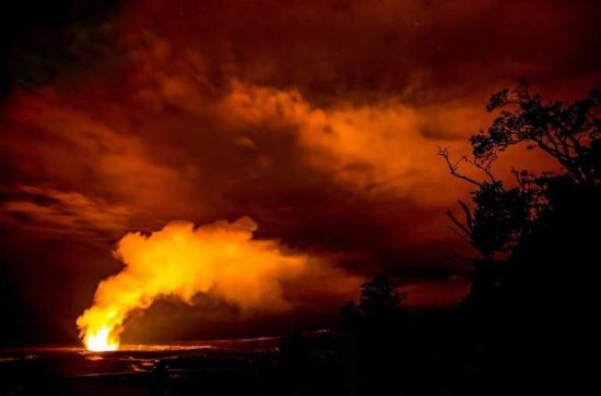 Hawaii Volcano Tour with Dinner from ...