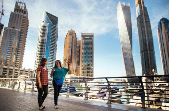 Full-Day Traditional to Modern Dubai...