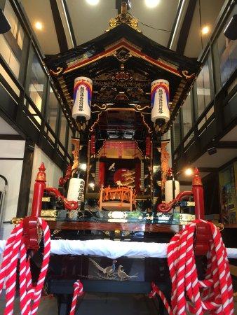 Museum of Urushi