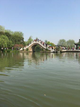 Yangzhou, China: photo4.jpg