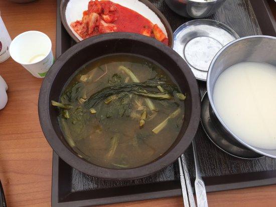 Icheon, Corea del Sur: photo0.jpg