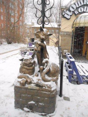 Josjkar-Ola, Russland: Подруга Йошкина кота
