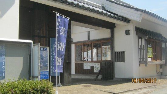 Fukuchiyama City Sato Taisei Memorial Art Museum