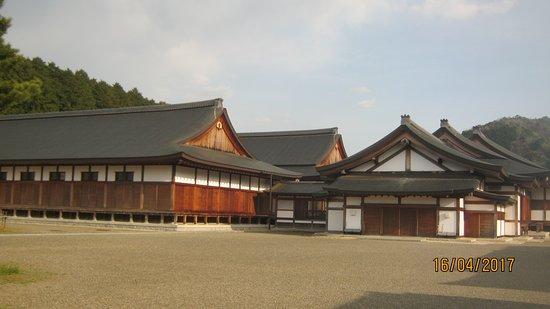 Oomoto Choseiden