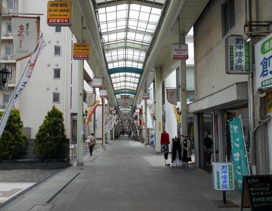 Kokura Kyomachi Gintengai Shopping Street