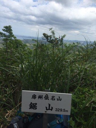Chiba Prefecture, Japón: photo0.jpg