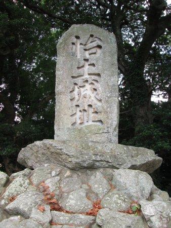 Mt. Takasu