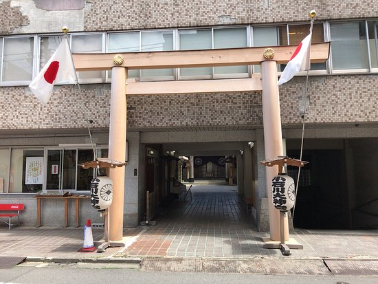 Koishikawa Daijingu Shrine