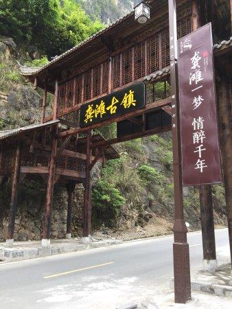 Youyang County