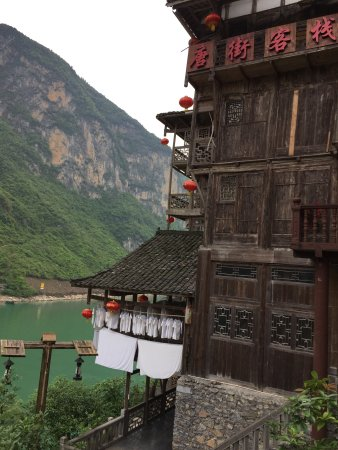 Youyang County, China: photo2.jpg