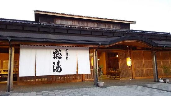 Wakura Onsen Soyu : DSC_0945_large.jpg