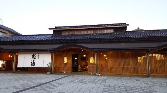 Wakura Onsen Soyu