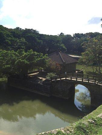 Ryutan Site: photo0.jpg