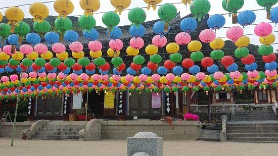 Bogyungsa Temple: 20170504_162237_large.jpg