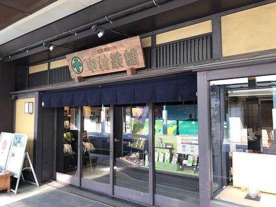 Matsue Tenjinnachi Shotengai