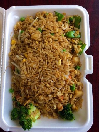 North Olmsted, OH : Vegetable Fried Rice