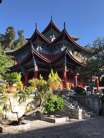 Mufu Palace: photo1.jpg