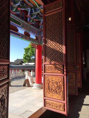 Mufu Palace: photo3.jpg