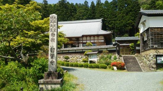 Hagaji Temple