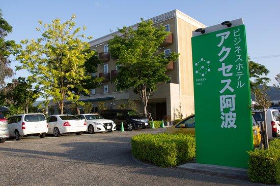 Business Hotel Access Awa