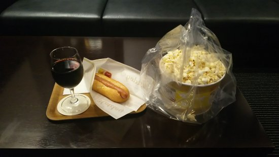 Aeon Cinema Okayama
